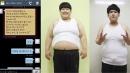 """김수영, 담당 교수 메시지 공개 """"건강하게 잘 감량"""""""