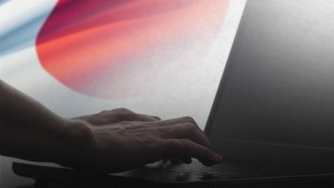 위안부 기사에 악성 댓글  '21세기 가미가제'