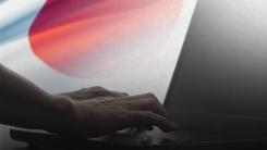 [한컷뉴스] 위안부 기사에 악성 댓글  '21세기 가미가제'