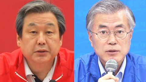 오늘 4·29 재보궐 선거…20시까지 투표