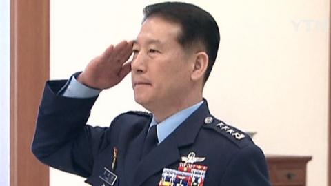 [단독] 국방부, '각종 의혹' 공군참모총장 감사 착수