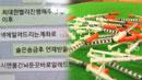 채팅 앱 통해 만나 은밀한 '마약파티' 무더기 검거