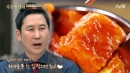 """'수요미식회' 신동엽 """"아내, 설렁탕 먹는 모습에 반해"""""""