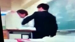 교사 발로 차고 조롱한 패륜 영상 '일본 충격'