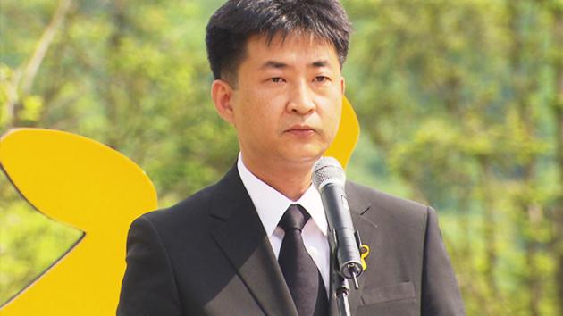 """노건호, 김무성 향해 """"대통령 죽음으로 몰아넣고…"""""""