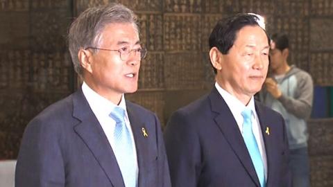 칼자루 쥔 김상곤, '새정치' 혁신시킬까?