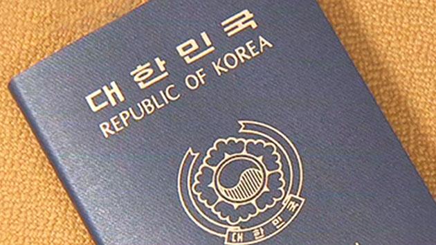 허술한 대한민국 여권…개인정보 줄줄 샌다