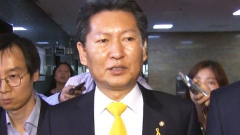 [속보] 정청래 의원 '당직 자격정지 1년' 징계