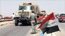 라마디 탈환 작전 개시…IS 격퇴 명운 달려