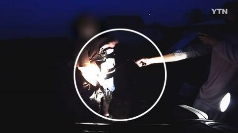 방탄조끼 성능 실험하다가…美 20대 총알 관통해 숨져