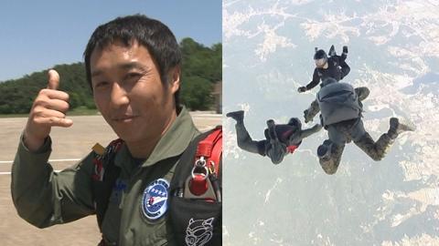 공군홍보대사 김병만, 4천m 상공서 낙하산 강하
