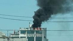 [영상] 목욕탕 건물서 불길 활활…'주민 대피'