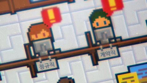 """""""내 꿈은 정규직""""…게임 속 '웃픈 현실'"""