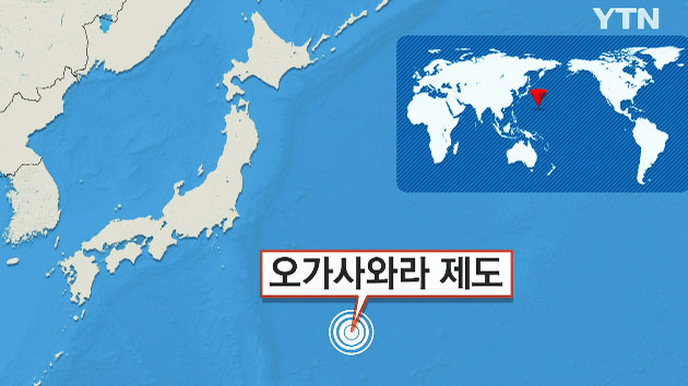 [속보] 日 간토 지방 규모 8.5 강진…도쿄도 흔들려