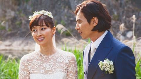 '화려한' 그들의 '소박한' 결혼식이 남긴 여운