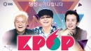 'K팝스타5' 양현석·박진영·유희열 심사 확정…11월 편성