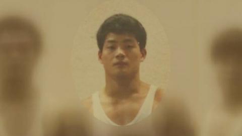 '빛바랜 영광' 역도 금메달리스트 김병찬 고독사