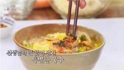 '집밥 백선생' 백종원, 초간단 잔치국수 레시피 공개