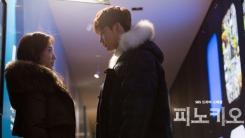 이종석·박신혜, 4개월 째 열애중? 소속사 묵묵부답