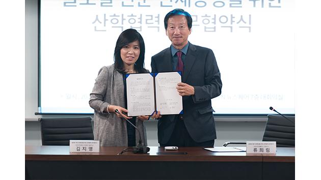 YTN PLUS-아이이엔인스티튜트, 글로벌 인재 양성 위한 업무협약 체결