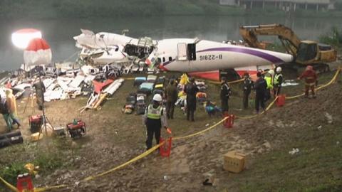타이완 항공기 사고 기장, 실수로 멀쩡한 엔진 꺼