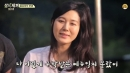 """'삼시세끼' 김하늘 """"구박받는 예능인 줄 몰랐다"""""""