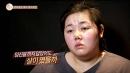 '렛미인' 개그우먼 한혜영, 110kg 육박한 근황 공개