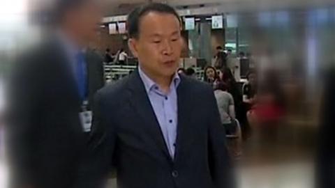 '中 사고 현지수습' 최두영 연수원장 숨진 채 발견