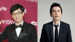 유희열, 유재석 JTBC 새 예능 파트너 낙점