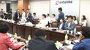 노동계 전원 퇴장…최저임금 협상 결렬