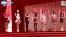 '식스틴', JYP 새 걸그룹 '트와이스' 9인 확정