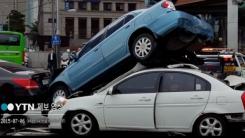 [영상] 승용차 위로 '쿵'…빗길 4중 추돌사고
