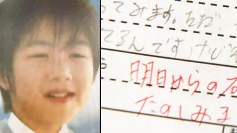日, '왕따' 중학생 자살…'수수방관' 교사에 분노