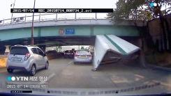 [영상] 스스로를 과소평가한 화물차의 뒤늦은 후회