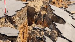 [한컷뉴스] 한반도, 지진 안전지대일까?