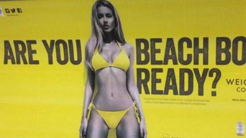 """""""해변을 위한 몸매 준비 되셨습니까?"""""""