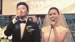 """주영훈, 진태현·박시은 결혼식 현장 공개 """"축하해"""""""
