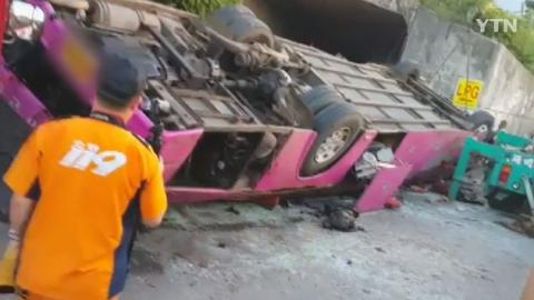 거제 통근 버스 추락…2명 사망·50여 명 중경상