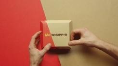 """햄버거 평화의 상징 '맥와퍼'…""""전쟁 끝내자"""""""