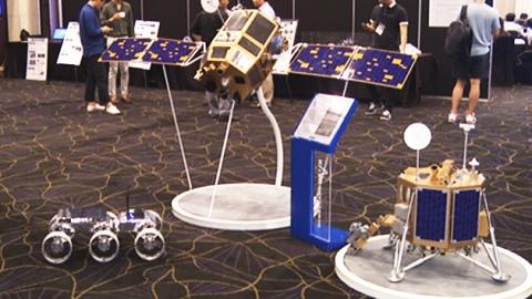 한국형 무인 달 탐사선, 2020년 달나라 간다