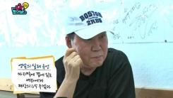 """조영남 """"마지막 여자에게 재산 1/5 줄 것"""" 유언"""