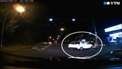 [영상] '초보운전'을 대하는 훈훈한 자세