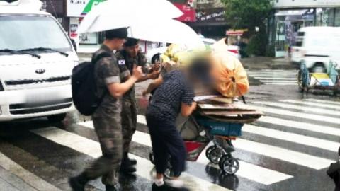 '폐지' 할머니에게 우산이 되어준 훈훈한 병사들