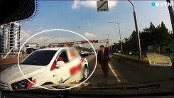 [영상] '도로의 무법자' 레커차의 막무가내 역주행
