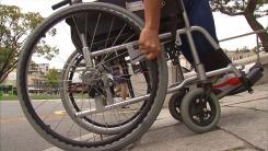 공공시설 10곳 중 7곳, 휠체어 방문 불편