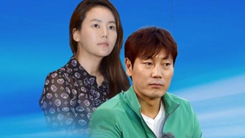 송종국-박잎선 '파경설' 이혼 서류 법원 제출?