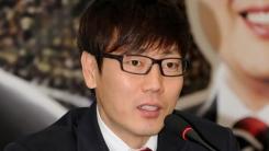 '파경' 송종국, MBC 해설위원 활동 계속한다