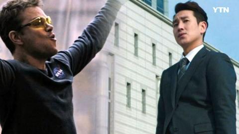 과학자들도 극찬한 역대급 SF 영화 '마션'