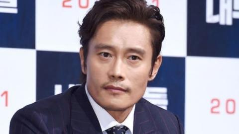 """'내부자들' 이병헌 """"생애 첫 전라도 사투리 연기 도전"""""""