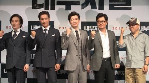 '내부자들' 불꽃 튀는 이병헌·조승우, 믿고 볼 만 하다